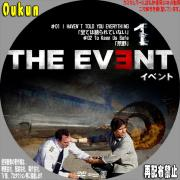THE EVENT イベント①