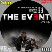 THE EVENT イベント⑪