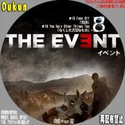 THE EVENT イベント⑧