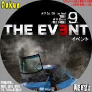 THE EVENT イベント⑨