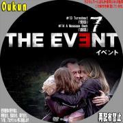 THE EVENT イベント⑦