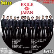 EXILE 「EXILE JAPAN」のコピー