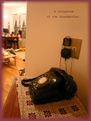 おばあちゃんの電話