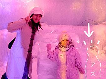 2011年1月氷爆祭り5
