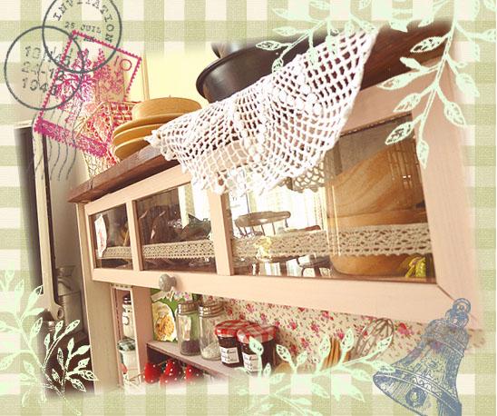 2011キッチン扉ガラス扉風