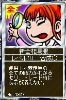 2011y12m20d_193037359.jpg