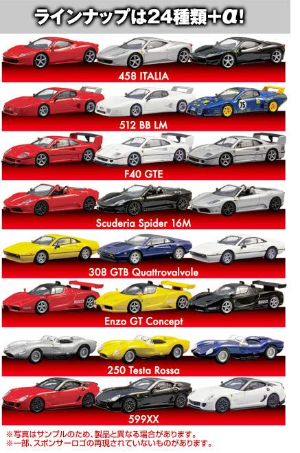 lineup_20111212162747.jpg