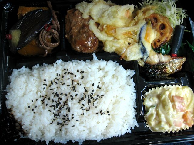 弁当(四万十とおわ)