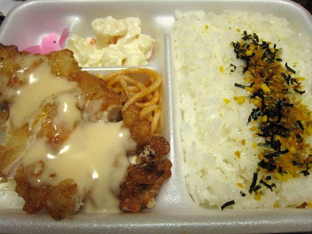 チキン南蛮弁当(くいしんぼう如月)