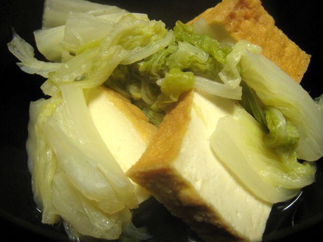 厚揚げ白菜