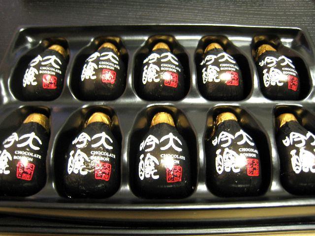 チョコレートボンボン(日本酒)