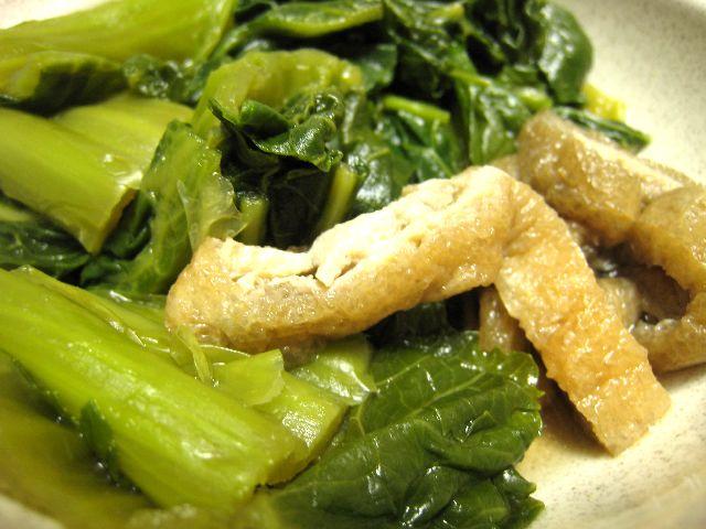 菜っ葉とお揚げの煮物