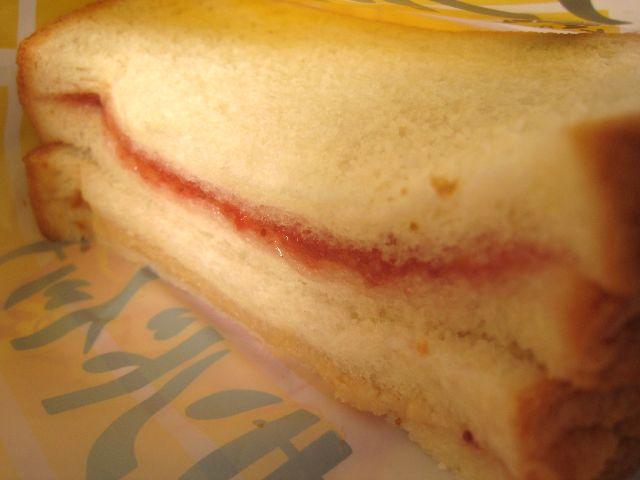 ポルトガルサンドイッチ