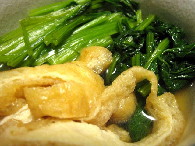 小松菜お揚げ煮