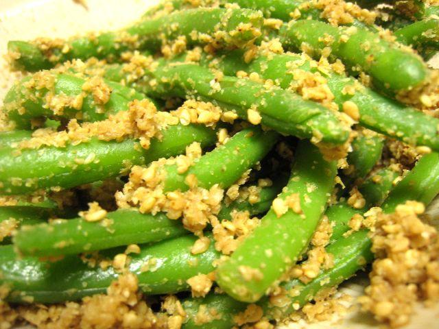 インゲン豆胡麻和え