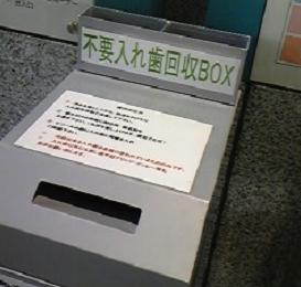 2010ayase_nanikore