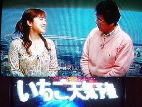 201004いちご