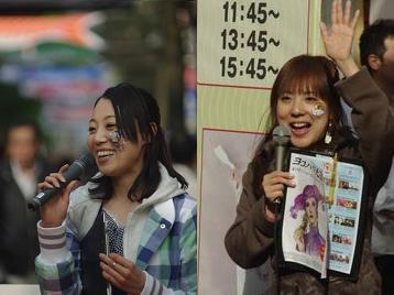 201004isezaki2