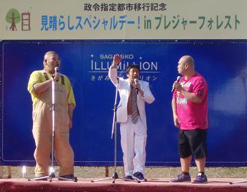 201003sagamiko8