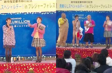 201003sagamiko9