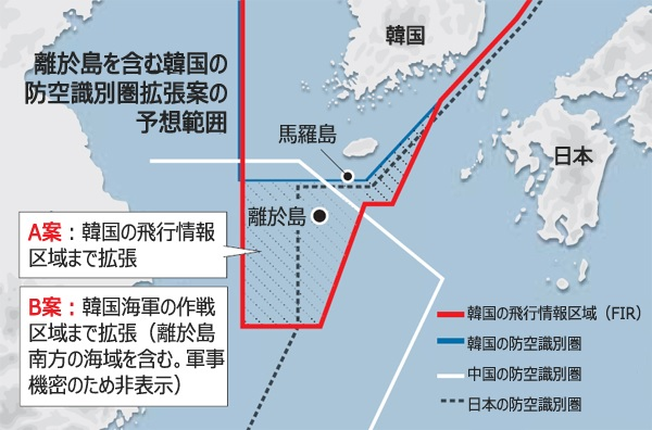 韓国防空識別圏の拡張案