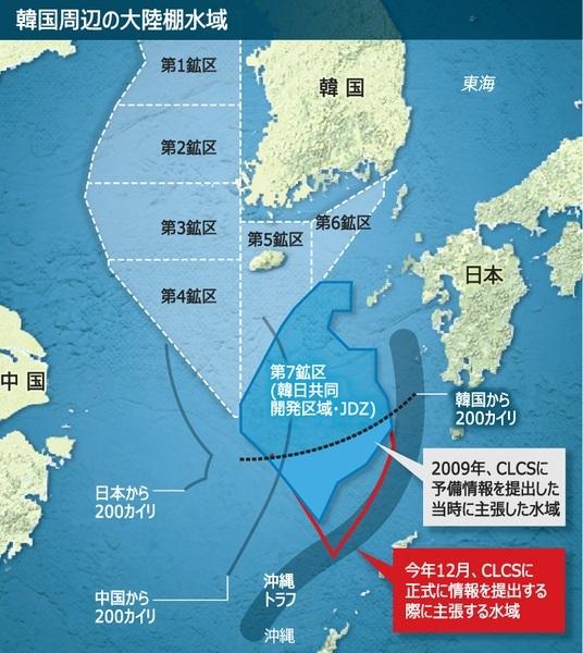 韓国が主張する大陸棚2