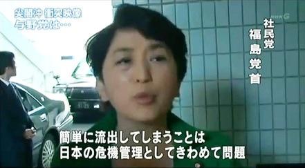 日本に敵対する国家に情報が<簡単に流出>しないように