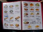 20101229味華menu2