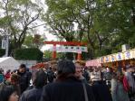 20110101長田神社