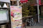 20110306摂津本山駅2