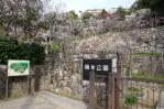 20110306岡本梅林公園