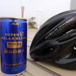 20110402缶コーヒー