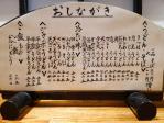 20110409平家menu1