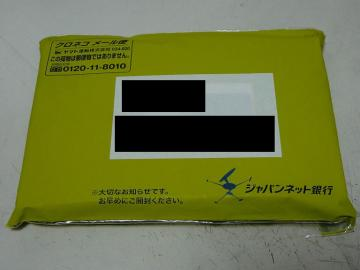 sP1210992.jpg