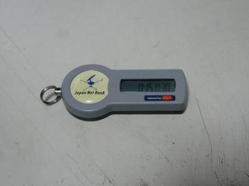 sP1210998.jpg