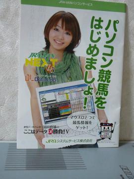 sP1220014.jpg