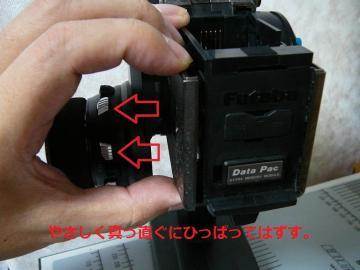 sP1220580.jpg