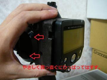 sP1220607.jpg