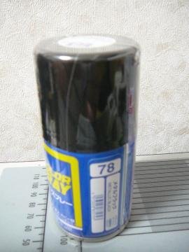 sP1220745.jpg