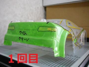 sP1230437.jpg