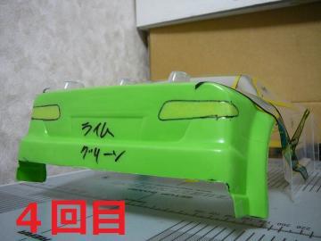 sP1230451.jpg