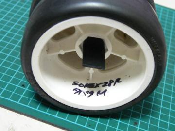 sP1230890.jpg