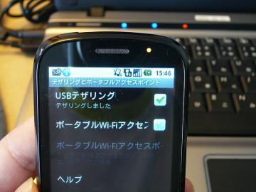 sP1240014.jpg