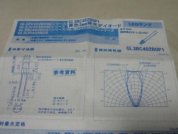 sP1240530.jpg