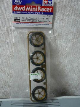 sP1240594.jpg