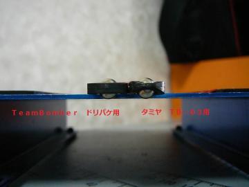 sP1250750.jpg