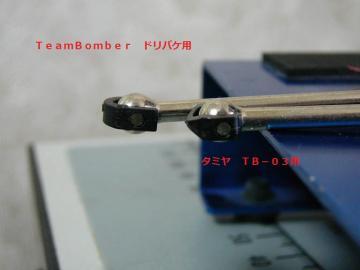 sP1250753.jpg