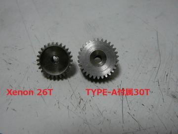sP1250764.jpg