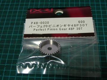 sP1250778.jpg