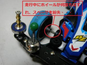 sP1250921.jpg